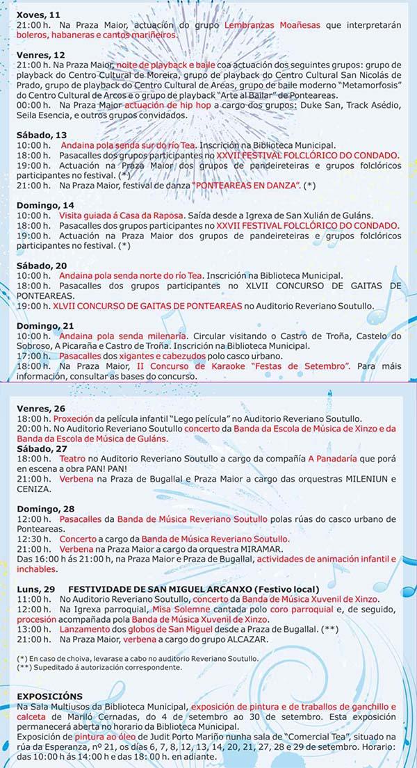 Festas de setembro 2014 @ Ponteareas | Puenteareas | Galicia | España